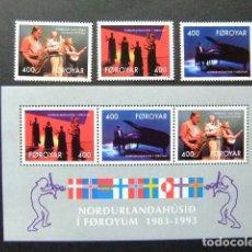 Sellos: FÉROÉ FOROYAR 1993 10 ANNIVERSAIRE DE LA MAISON NORDIQUE DE TORSHAVN YVERT Nº 237 / 239 + BLOC Nº 6 . Lote 64331683