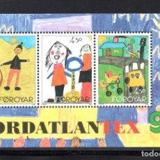 Sellos: FEROE HB 8** - AÑO 1996 - NORDATLANTEX 96, EXPOSICIÓN FILATÉLICA. Lote 169823994