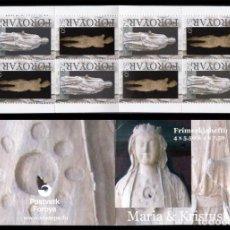 Sellos: FEROE 2007 - MARIA & KRISTUS - YVERT 624-625 - CARNET. Lote 101089803
