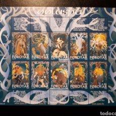 Sellos: FEROE (DINAMARCA) YVERT 432/41. SERIE COMPLETA NUEVA SIN CHARNELA. MITOLOGÍA LEYENDAS. FOLCLORE. Lote 125018684