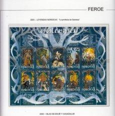 Sellos: FEROE 2003 - AÑO COMPLETO EN HOJAS (VER LAS 5 IMAGENES). Lote 133802130