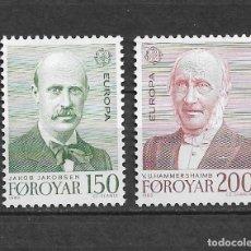 Sellos: ISLAS FEROE 1980 ** NUEVO 53-54 0.80 EUROPA CEPT - 3/8. Lote 155439166