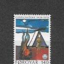 Sellos: ISLAS FEROE 1978 ** NUEVO SC 41 A14 140O MULTICOLORED .65 - 3/12. Lote 156701538