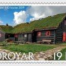 Sellos: FAROE ISLANDS 2019 - SEPAC 2019 MNH. Lote 157304438