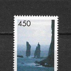 Sellos: ISLAS FEROE 1996 ** SC 295 NATURALEZA - 5/45. Lote 168363384