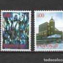 Sellos: ISLAS FEROE 1995 ** SC 293/294 RELIGION - 5/45. Lote 168364416