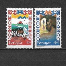 Sellos: ISLAS FEROE 1994 ** SC 270-273 (4) 5.00 - 5/45. Lote 168365032