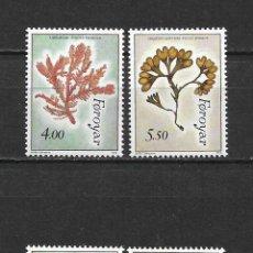 Sellos: ISLAS FEROE 1996 ** SC 296-299 (4) 8.65 FLORA - 5/45. Lote 168365212