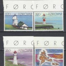 Timbres: ISLAS FEROE 1985 - FAROS, S.COMPLETA - SELLOS NUEVOS ** EN BORDE DE HOJA. Lote 182119106