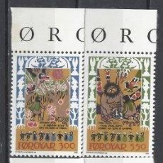Sellos: ISLAS FEROE 1986 - CUENTOS Y LEYENDAS, LEYENDA DE SKIMSLA, S.COMPLETA - SELLOS NUEVOS ** . Lote 182119287