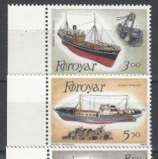 Sellos: ISLAS FEROE 1987 - FLOTA PESQUERA, S.COMPLETA - SELLOS NUEVOS ** EN BORDE DE HOJA. Lote 182120260
