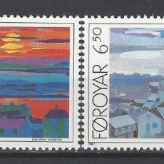 Sellos: ISLAS FEROE 1987 - PINTURAS DE ZAKARIAS HEINESEN, S.COMPLETA - SELLOS NUEVOS ** . Lote 182120501