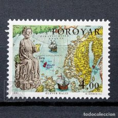 Sellos: ISLAS FEROE 1995 ~ ANIVERSARIO DEL REY OLAF II ~ SELLO NUEVO MNH LUJO. Lote 183714115