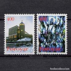 Sellos: ISLAS FEROE 1995 ~ NAVIDAD ~ SERIE NUEVA MNH LUJO. Lote 183714823