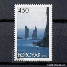 Sellos: ISLAS FEROE 1996 ~ PAISAJES: RISIN Y KELLINGIN ~ SELLO NUEVO MNH LUJO. Lote 183715948
