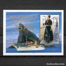 Sellos: ISLAS FEROE 1997 ~ ANIVERSARIO DE LA REINA MARGARITA II ~ HOJITA NUEVA MNH LUJO. Lote 183724873