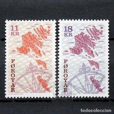 Sellos: ISLAS FEROE 1997 ~ SERIE BÁSICA: MAPA DE LAS ISLAS ~ SERIE NUEVA MNH LUJO. Lote 183739957