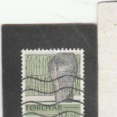 Sellos: ISLAS FEROES 1981 - YVERT NRO. 59 - USADO. Lote 197773966