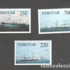 Sellos: FAROE 1983 SHIPS, MNH AJ.070. Lote 198266267