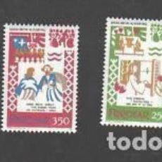 Sellos: FAROE 1982 STORIES, MNH AJ.072. Lote 198266268