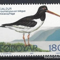 Sellos: ISLAS FEROE 1977 - FAUNA, AVES, OSTRERO EUROASIÁTICO - SELLO NUEVO **. Lote 210434848