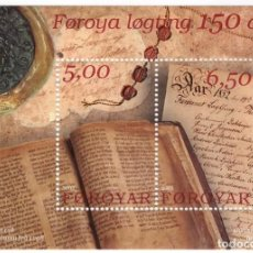 Sellos: ISLAS FEROE - 150 ANIVERSARIO DEL PARLAMENTO FEROENSE - AÑO 2002 - HB DE 2 S. NUEVA Y PERFECTA. Lote 236767650