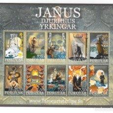 Sellos: ISLAS FEROE - ILUSTRACIONES DE POEMAS DE JANUS DJURHUUS - Nº493/502 - AÑO 2004 - HB NUEVA Y PERFECTA. Lote 236776890