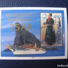 Sellos: *ISLAS FEROE, 1997, HOJITA BLOQUE 25 ANIV. REINADO DE MARGRETHE II, YVERT 9. Lote 237858190