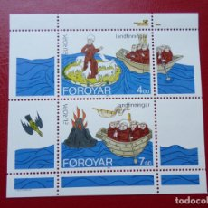 Sellos: *ISLAS FEROE, 1994, EUROPA, YVERT 256/57. Lote 285560018