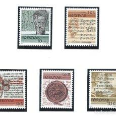Sellos: FÉROÉ N°59/63** (MNH) 1981 - SÉRIE COURANTE. Lote 287069113