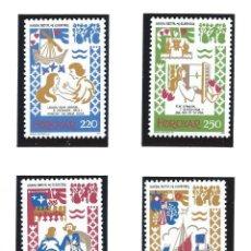 "Sellos: FÉROÉ N°69/72** (MNH) 1982 - BALLADE ""HARRA PAETUR ET ELINBORG"". Lote 287070103"