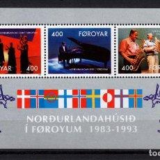 Sellos: FEROE HB 6** - AÑO 1993 - 10º ANIVERSARIO DE LA MANSION NORDICA DE TORSHAVN. Lote 289860768