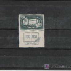 Sellos: ISRAEL BONITA SERIE CON BANDELETA . Lote 5007318