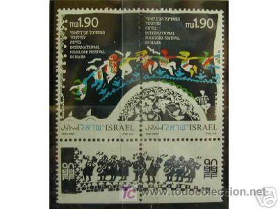 ISRAEL 1990 FESTIVAL FOLKCLORICO DE HAIFA 2 SELLOS (Sellos - Extranjero - Asia - Israel)