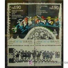 Sellos: ISRAEL 1990 FESTIVAL FOLKCLORICO DE HAIFA 2 SELLOS. Lote 25336886