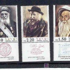 Sellos: ISRAEL 2006.- RABINOS DE JERUSALEM. Lote 6164596