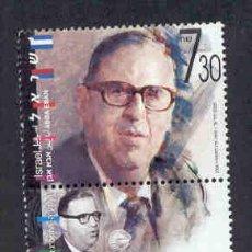 Sellos: ISRAEL 2006.- STADISTA Y DIPLOMATICO ABBA EBAN 1915-2002. Lote 6164610