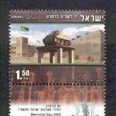 Sellos: ISRAEL 2006.- LATRUN.- MUSEO Y LUGAR CONMEMORANDO AL EJERCITO DE ISRAEL. Lote 6199881
