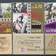Sellos: 75 ANIVERSARIO DEL CINE HEBREO, SELLOS NUEVOS ***. Lote 25702732