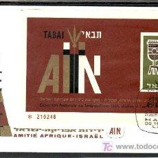 Sellos: ISRAEL HB 5 PRIMER DIA, MUSICA, EXPOSICION FILATELICA NACIONAL TABAI DEDICADA A LA AMISTAD AFRICA. Lote 11889362