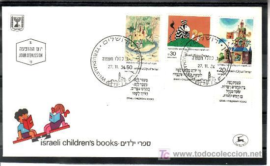 ISRAEL 922/4 PRIMER DIA CON BANDELETA, INFANCIA, CUENTOS INFANTILES DE ISRAEL, (Sellos - Extranjero - Asia - Israel)