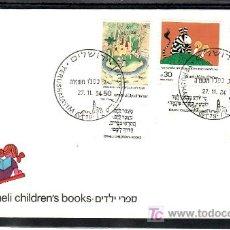 Sellos: ISRAEL 922/4 PRIMER DIA CON BANDELETA, INFANCIA, CUENTOS INFANTILES DE ISRAEL, . Lote 7702308
