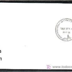 Sellos: ISRAEL 907 PRIMER DIA CON BANDELETA, DIA DEL RECUERDO, . Lote 7702731