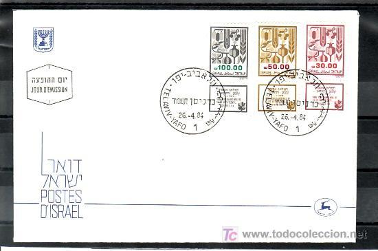 ISRAEL 904/6 PRIMER DIA CON BANDELETA, LAS SIETES ESPECIES, (Sellos - Extranjero - Asia - Israel)