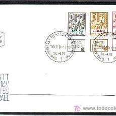 Sellos: ISRAEL 904/6 PRIMER DIA CON BANDELETA, LAS SIETES ESPECIES, . Lote 11092192