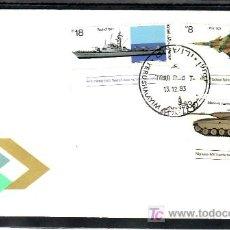 Stamps - ISRAEL 890/2 PRIMER DIA CON BANDELETA, AVION, BARCO, INDUSTRIAS MILITARES ISRAELI, - 7703015