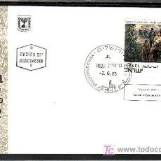 Sellos: ISRAEL 872 PRIMER DIA CON BANDELETA, CONMEMORACION DE LA MASACRE DE BABI YAR EN 1941, . Lote 7703132