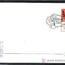 Sellos: ISRAEL 836 CON BANDELETA, NAZARETH 24.12.1983 MATASELLO CONMEMORATIVO NAVIDAD, . Lote 7703296