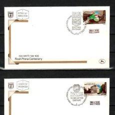 Sellos: ISRAEL 834/5 PRIMER DIA CON BANDELETA, MAPA CENTENARIO DE LAS COLONIAS ROSH PINNA Y RISHON LEZIYYON. Lote 7703437