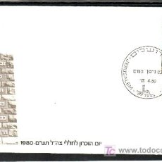 Sellos: ISRAEL 761 PRIMER DIA CON BANDELETA, DIA DEL RECUERDO, MONUMENTO RUTA DEL HEROE, . Lote 7714608